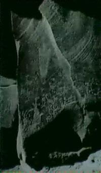 petroglyphs, moab, utah ] by linda connor